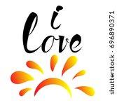 i love sun concept. modern... | Shutterstock .eps vector #696890371
