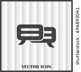 chat icon in trendy flat style... | Shutterstock .eps vector #696893041