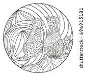 mandala with cats. zentangle....   Shutterstock .eps vector #696915181