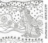 mandala with cats. zentangle....   Shutterstock .eps vector #696915199