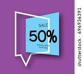 modern paper cut geometric sale ... | Shutterstock .eps vector #696936391