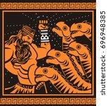 greek mythology hercules...   Shutterstock .eps vector #696948385