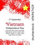 vector illustration vietnam... | Shutterstock .eps vector #696967429