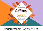 autumn sale poster or promo... | Shutterstock .eps vector #696974875