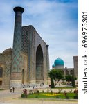 Small photo of SAMARCAND, UZBEQUISTAN - MAY 26 2011: Beautiful authentic blue tile architecture