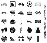 cycling clothes icons set.... | Shutterstock .eps vector #696996751