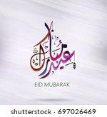 illustration of eid mubarak and ... | Shutterstock .eps vector #697026469
