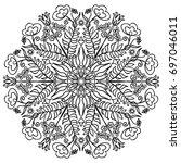 mandala. decor for your design  ...   Shutterstock .eps vector #697046011