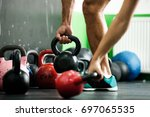 ready for training with... | Shutterstock . vector #697065535