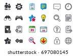 gamer icons. board games... | Shutterstock .eps vector #697080145