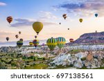 the great tourist attraction of ... | Shutterstock . vector #697138561