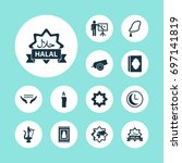 ramadan icons set. collection... | Shutterstock .eps vector #697141819