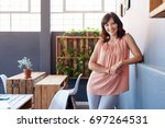 portrait of an attractive young ... | Shutterstock . vector #697264531