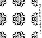 floral wallpaper seamless... | Shutterstock .eps vector #697269844