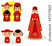 chinese bride and groom.... | Shutterstock .eps vector #697273825