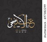 illustration of eid al adha... | Shutterstock .eps vector #697382299