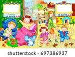 children's days of the week...   Shutterstock . vector #697386937