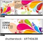 tri fold brochure  business... | Shutterstock .eps vector #69740638