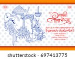 illustration of lord ganapati... | Shutterstock .eps vector #697413775