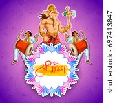 illustration of lord ganpati... | Shutterstock .eps vector #697413847