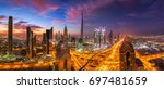 dubai skyline at sunset | Shutterstock . vector #697481659