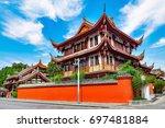 exterior of wenshu monastery at ... | Shutterstock . vector #697481884