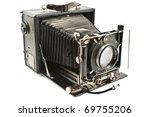 Antique Old Photo Camera...