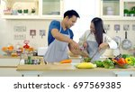 young lovely couple in modern... | Shutterstock . vector #697569385