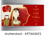 wedding invitation card... | Shutterstock .eps vector #697663651