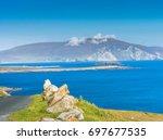 stunning scenery in achill... | Shutterstock . vector #697677535