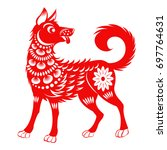 zodiac sign for year of dog ... | Shutterstock .eps vector #697764631