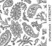 Black And White Indian Paisley...