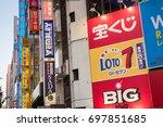 tokyo  japan   november 12 ...   Shutterstock . vector #697851685