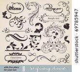 vector set  calligraphic design ... | Shutterstock .eps vector #69785947