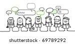 medical people   social network | Shutterstock .eps vector #69789292