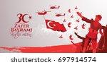 vector illustration. 30 agustos ... | Shutterstock .eps vector #697914574