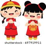 China Boy And Girl