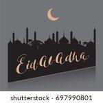 eid al adha feast of sacrifice. ...