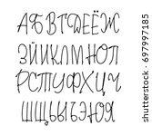 cyrillic alphabet. title in... | Shutterstock .eps vector #697997185