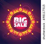 big diwali sale background... | Shutterstock .eps vector #698117515
