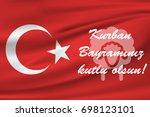 eid al adha mubarak background  ... | Shutterstock .eps vector #698123101