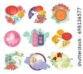 set of mid autumn festival... | Shutterstock .eps vector #698136577