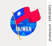 the flag of taiwan.celebrating... | Shutterstock .eps vector #698183851