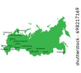 map of russia with main cities | Shutterstock .eps vector #698217169