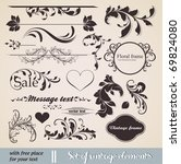 vector set  calligraphic design ... | Shutterstock .eps vector #69824080