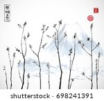 tree branches with fresh leaves ... | Shutterstock .eps vector #698241391