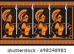 female amazon warriors orange... | Shutterstock .eps vector #698248981