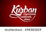 kurban bayramininiz mubarek... | Shutterstock .eps vector #698382829