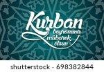 kurban bayramininiz mubarek... | Shutterstock .eps vector #698382844