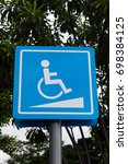 Small photo of Wheelchair Access Signage
